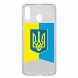Чехол для Samsung A30 Flag with the coat of arms of Ukraine