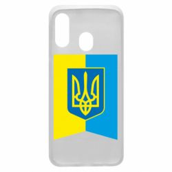 Чехол для Samsung A40 Flag with the coat of arms of Ukraine