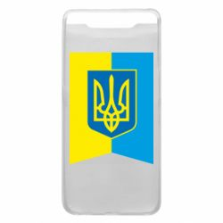 Чехол для Samsung A80 Flag with the coat of arms of Ukraine