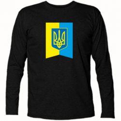 Футболка с длинным рукавом Flag with the coat of arms of Ukraine