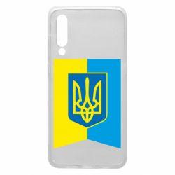 Чехол для Xiaomi Mi9 Flag with the coat of arms of Ukraine