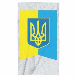 Полотенце Flag with the coat of arms of Ukraine