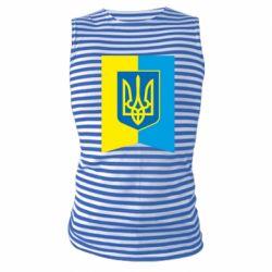 Майка-тельняшка Flag with the coat of arms of Ukraine