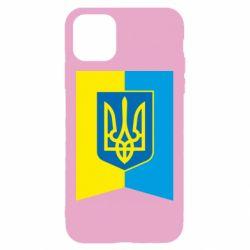 Чехол для iPhone 11 Flag with the coat of arms of Ukraine