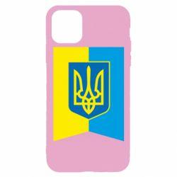 Чехол для iPhone 11 Pro Flag with the coat of arms of Ukraine