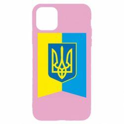 Чехол для iPhone 11 Pro Max Flag with the coat of arms of Ukraine
