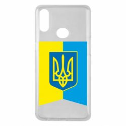 Чехол для Samsung A10s Flag with the coat of arms of Ukraine