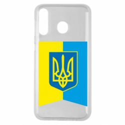 Чехол для Samsung M30 Flag with the coat of arms of Ukraine