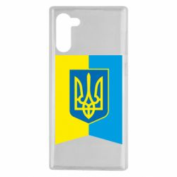 Чехол для Samsung Note 10 Flag with the coat of arms of Ukraine