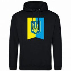 Мужская толстовка Flag with the coat of arms of Ukraine