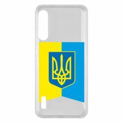 Чохол для Xiaomi Mi A3 Flag with the coat of arms of Ukraine