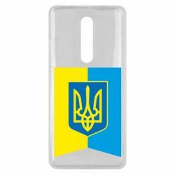Чехол для Xiaomi Mi9T Flag with the coat of arms of Ukraine