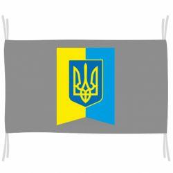 Флаг Flag with the coat of arms of Ukraine