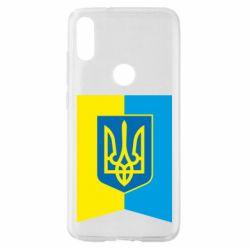 Чехол для Xiaomi Mi Play Flag with the coat of arms of Ukraine