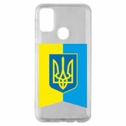 Чехол для Samsung M30s Flag with the coat of arms of Ukraine
