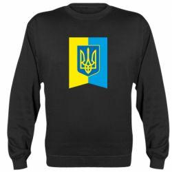 Реглан (свитшот) Flag with the coat of arms of Ukraine