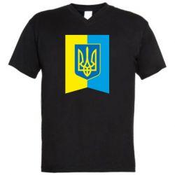 Мужская футболка  с V-образным вырезом Flag with the coat of arms of Ukraine
