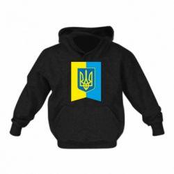 Детская толстовка Flag with the coat of arms of Ukraine