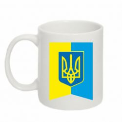 Кружка 320ml Flag with the coat of arms of Ukraine