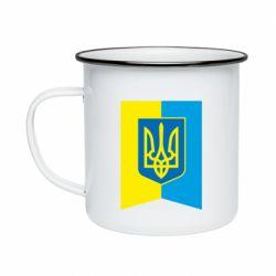 Кружка эмалированная Flag with the coat of arms of Ukraine