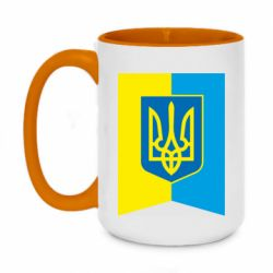 Кружка двухцветная 420ml Flag with the coat of arms of Ukraine