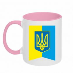 Кружка двухцветная 320ml Flag with the coat of arms of Ukraine