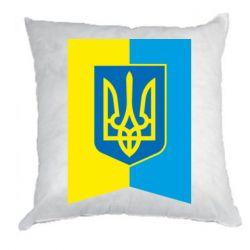 Подушка Flag with the coat of arms of Ukraine
