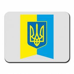 Коврик для мыши Flag with the coat of arms of Ukraine
