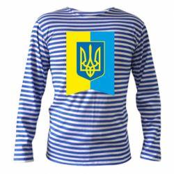 Тельняшка с длинным рукавом Flag with the coat of arms of Ukraine