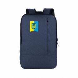 Рюкзак для ноутбука Flag with the coat of arms of Ukraine