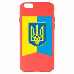 Чехол для iPhone 6 Plus/6S Plus Flag with the coat of arms of Ukraine