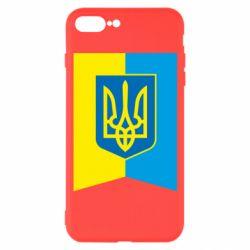 Чехол для iPhone 7 Plus Flag with the coat of arms of Ukraine