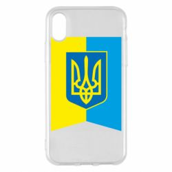Чехол для iPhone X/Xs Flag with the coat of arms of Ukraine