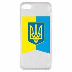 Чехол для iPhone5/5S/SE Flag with the coat of arms of Ukraine