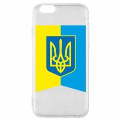 Чехол для iPhone 6/6S Flag with the coat of arms of Ukraine