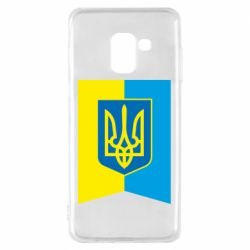 Чехол для Samsung A8 2018 Flag with the coat of arms of Ukraine
