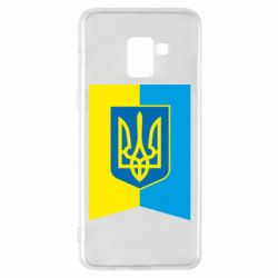 Чехол для Samsung A8+ 2018 Flag with the coat of arms of Ukraine