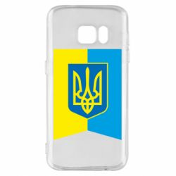 Чехол для Samsung S7 Flag with the coat of arms of Ukraine