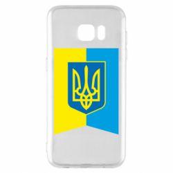 Чехол для Samsung S7 EDGE Flag with the coat of arms of Ukraine