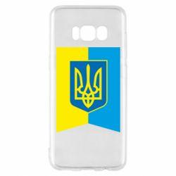Чехол для Samsung S8 Flag with the coat of arms of Ukraine