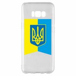 Чехол для Samsung S8+ Flag with the coat of arms of Ukraine