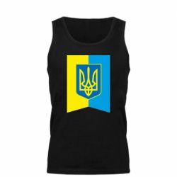 Мужская майка Flag with the coat of arms of Ukraine