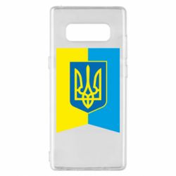 Чехол для Samsung Note 8 Flag with the coat of arms of Ukraine