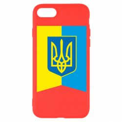 Чехол для iPhone 8 Flag with the coat of arms of Ukraine