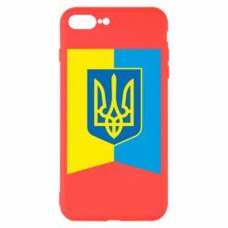 Чехол для iPhone 8 Plus Flag with the coat of arms of Ukraine
