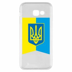 Чехол для Samsung A5 2017 Flag with the coat of arms of Ukraine