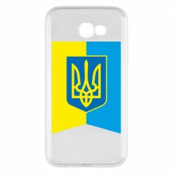 Чехол для Samsung A7 2017 Flag with the coat of arms of Ukraine
