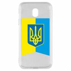 Чехол для Samsung J3 2017 Flag with the coat of arms of Ukraine