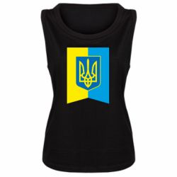 Женская майка Flag with the coat of arms of Ukraine