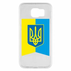Чехол для Samsung S6 Flag with the coat of arms of Ukraine